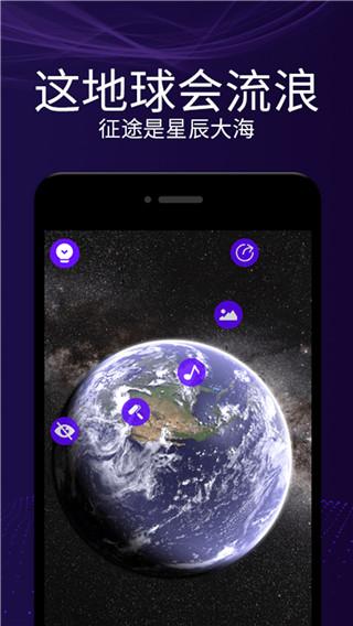 魔幻屏幕app手机版