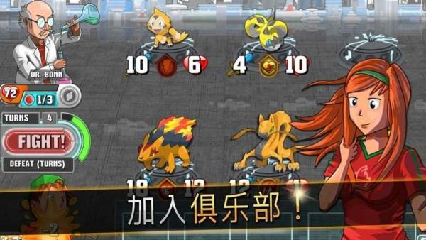 魔卡怪兽大乱斗官方版1.5.3截图0