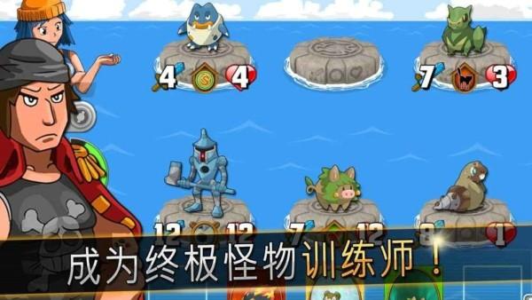 魔卡怪兽大乱斗官方版1.5.3截图1