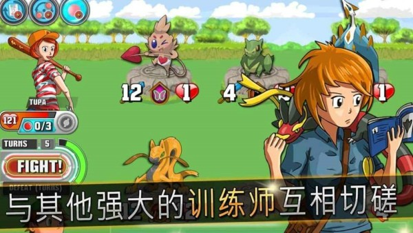 魔卡怪兽大乱斗官方版1.5.3截图2