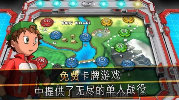 魔卡怪兽大乱斗官方版1.5.3截图3