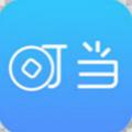叮当影视app最新版v1.1.3