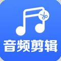 音频剪辑助手appv1.0.8