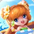 泳池美妆派对游戏v1.0.0