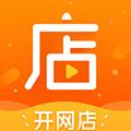 店启航app安卓版v1.3