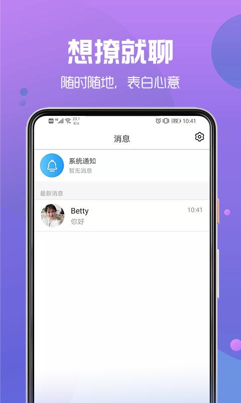 小黄瓜app最新版v1.0.0截图2