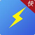 快清理大师app极速版v1.10.12