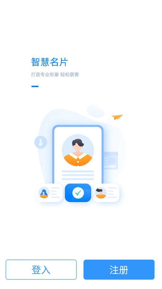 优客保app手机版v1.0.0截图2