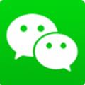 微信app官方最新版v7.0.7