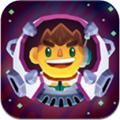 宇宙旅行者手游版1.32.1