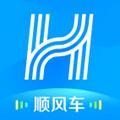 哈��出行app节日版v5.13.1