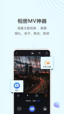 清爽视频编辑器appv1.4.0截图0