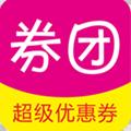 券团app安卓版v1.0.7