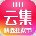 云集app优惠版v3.68.10191