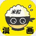 米粒漫画appv999