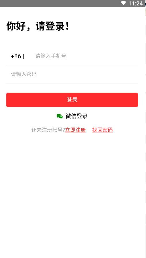 在吧app手机版v2.0截图1