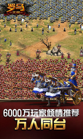 猎魔战争手游版1.2.3截图1