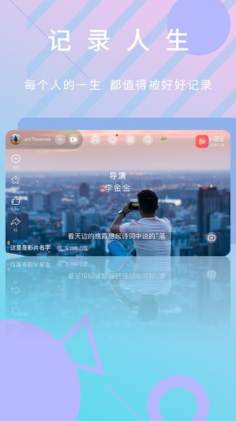 i微影app最新版v2.4.7截图2