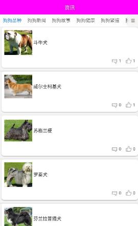 小奶狗app抖音1.0截图1
