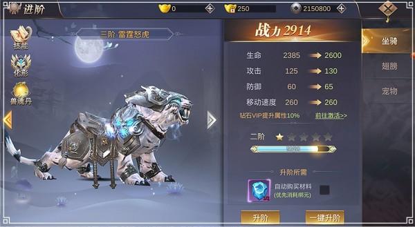 烈火剑歌手游版1.5.5截图1