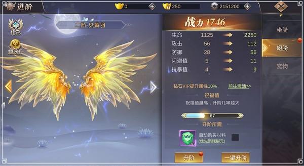 烈火剑歌手游版1.5.5截图3