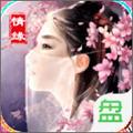 九州情缘录手游版1.0.0