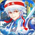 我的日式和风修仙学院官方版4.0.1