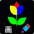 宝宝画画之乐appv1.1