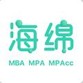 海绵MBAapp正式版v3.1.5