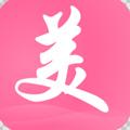 云美店家app正式版v1.4.0