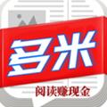 多米头条app极速版v0.0.94