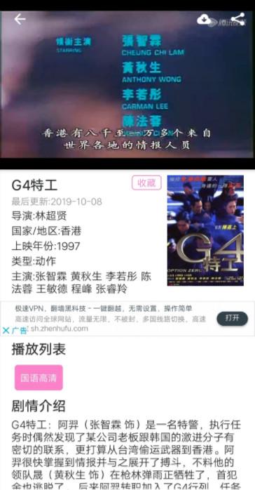 喵喵影视appv1.3.6截图2