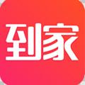 到家美食会app测试版v5.9.14