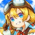 空之迷宫游戏官方版v1.1.4