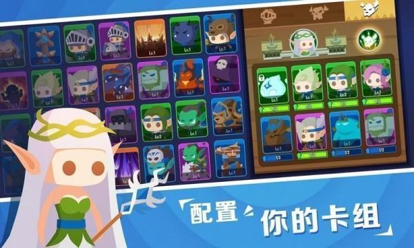 SiegeRaid手游版1.2.0截图0