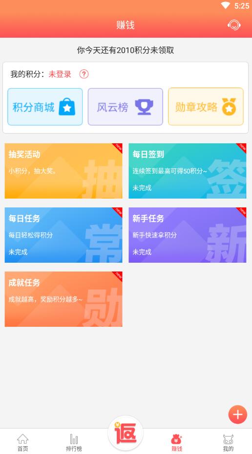 头条游戏盒app截图2