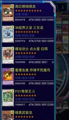 游戏王YGO安卓版截图0