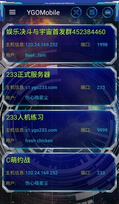 游戏王YGO安卓版截图3