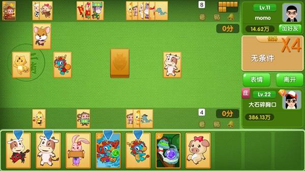 十二生肖卡牌对战游戏安卓版1.0截图0