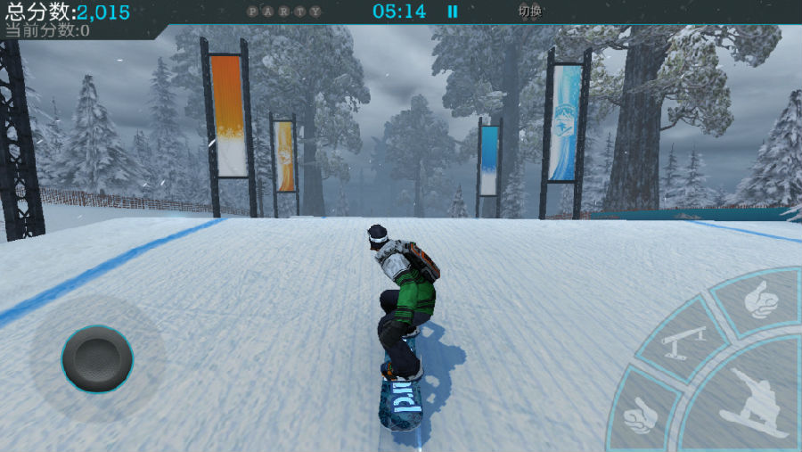Snow Party WT游戏无限金币版