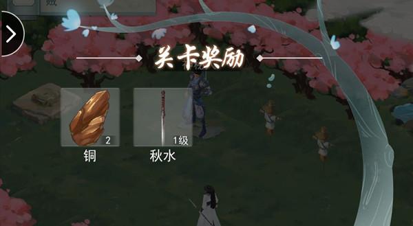 江湖悠悠手游秋水剑怎么获得_江湖悠悠秋水剑获取攻略
