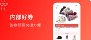 �淮蟊�app(优质购物)全新体验版