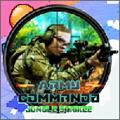 陆军反突击队任务安卓版1.2