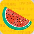 西瓜输入法app一键设置多功能版v1.0.0