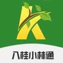 八桂小林通app最新版v2.0.9