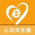 心动浏览器app极速预览国际版v1.1.61