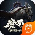 魂之刃巨龙城堡官方安卓版2.0.3