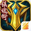 英魂之刃官方版2.2.8.0