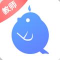 音壳教师端app辅助教学个人版v1.7.8