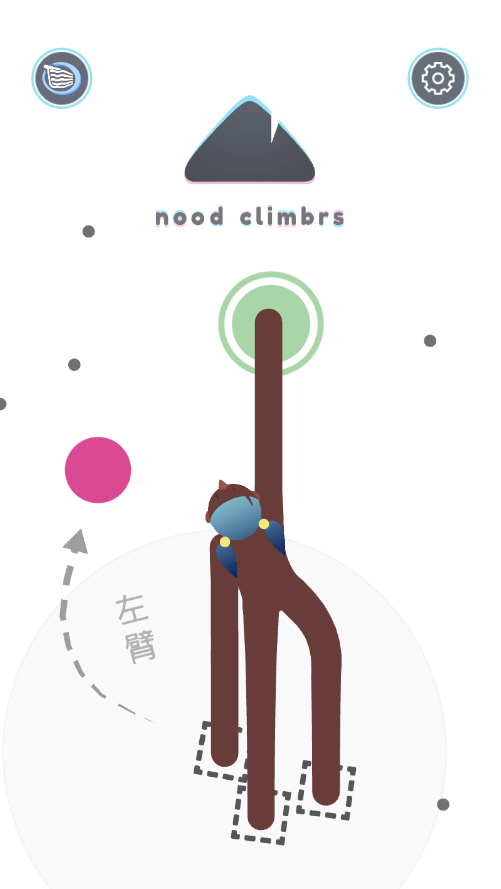 Nood Climbrs游戏攀岩能手单机版v0.9.2截图1